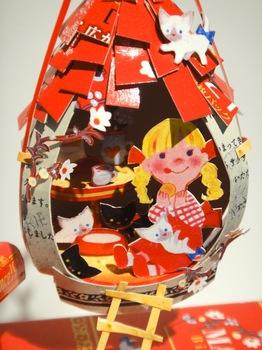 harukiru_07.jpg