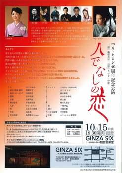 hitodenashi02.jpg